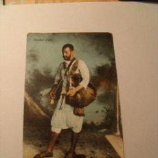 Postales: ANTIGUA Y BONITA POSTAL DE UN VENDEDOR DE AGUA EN TÁNGER. SIN CIRCULAR. POSTAL 91. Lote 19250221
