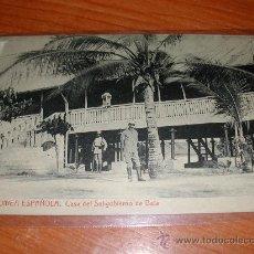 Postales: POSTAL DE GUINEA ESPAÑOLA CASA DEL SUBGOBIERNO DE BATA. AÑO 1930. 896. Lote 21647312