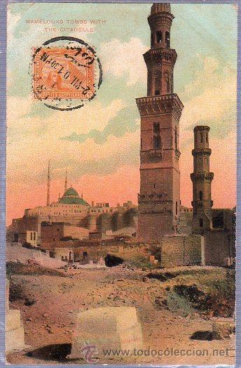 TARJETA POSTAL DE EGIPTO. Nº 195. LICHTENSTERN & HARARU, CAIRO. (Postales - Postales Extranjero - África)