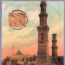 Postales: TARJETA POSTAL DE EGIPTO. Nº 195. LICHTENSTERN & HARARU, CAIRO.. Lote 26002062