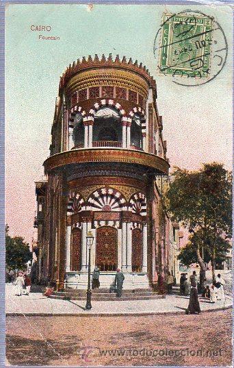 TARJETA POSTAL DE EGIPTO. CAIRO FOUNTAIN. (Postales - Postales Extranjero - África)