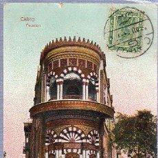 Postales: TARJETA POSTAL DE EGIPTO. CAIRO FOUNTAIN.. Lote 26002063