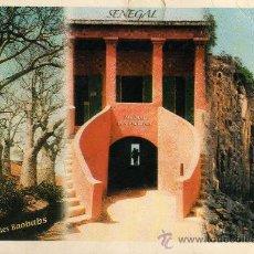 Postales: ILE DE GORÈE REF Nº 1O SENEGAL NUEVA CON ALGUNA ARRUGA EN ESQUINAS. Lote 25987372
