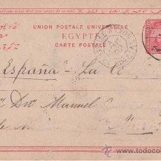 Postales: EGIPTO - SUEZ - LA CORUÑA - 1892. Lote 24691735
