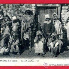 Postales: MARRUECOS, SCENES ET TYPES, ENFANTS ARABES, P47564. Lote 25394403