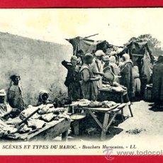 Postales: MARRUECOS, SCENES ET TYPES, BOUCHERS MAROCAINS, P47577. Lote 25394579