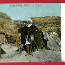 Postales: TANGER, MARRUECOS, TIPO DE LA KABILA DE RAISULI, P47588. Lote 25394873