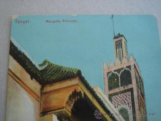 Postales: DETALLE PARTE SUPERIOR - Foto 2 - 27396344