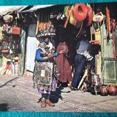 Postales: MARRUECOS-AGUADOR-70'. Lote 26270505