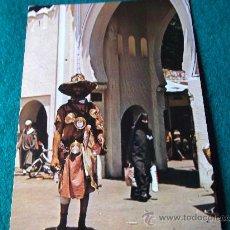 Postales: MARRUECOS-AGUADOR-70'. Lote 26270509