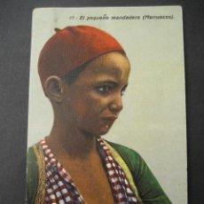 Postales: ANTIGUA POSTAL. EL PEQUEÑO MANDADERO, MARRUECOS Nº17. (SIN CIRCULAR). Lote 27292870