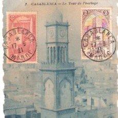 Postales: TARJETA POSTAL. MARRUECOS. CASABLANCA. LA TOUR DE L´HORLOGE. Nº 2. LIBRAIRIE BAUDINIERE, CASABLANCA.. Lote 27711458