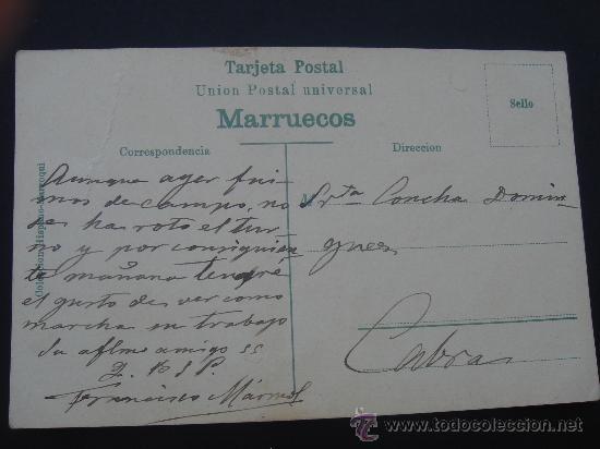 Postales: DORSO DE LA POSTAL - Foto 3 - 27786432