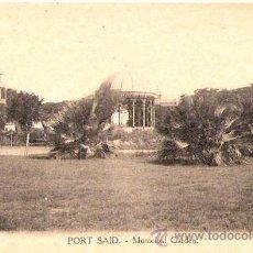 Postales: TARJETA POSTAL . EGIPTO. PORT SAID. MUNICIPAL GARDEN. VITTA & CIE.. Lote 27985736
