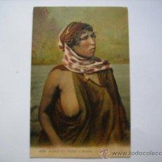 Postales: ANTIGUA POSTAL ETNICA DE ¿ MARRUECOS ? ORIGINAL.BEDUINA.. Lote 28275143