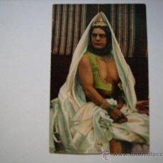 Postales: ANTIGUA POSTAL ETNICA DE MARRUECOS,ORIGINAL.MUJER MORISCA.. Lote 28278438