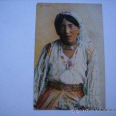 Postales: ANTIGUA POSTAL ETNICA DE MARRUECOS,ORIGINAL.MUJER ARABE.. Lote 28284163