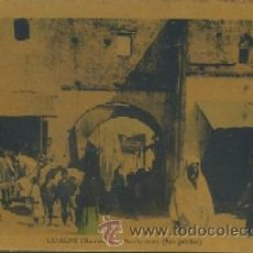 Postales: POSTAL DE MARRUECOS LARACHE BARRIO MORO P-AFYMA-061. Lote 28601870