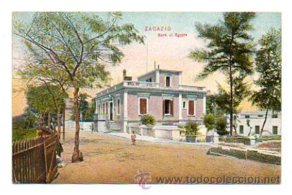 EGIPTO. ZAGAZIG. BANCO DE EGIPTO. (Postales - Postales Extranjero - África)