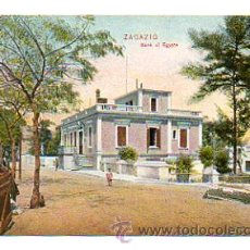 Postales: EGIPTO. ZAGAZIG. BANCO DE EGIPTO. . Lote 28870577