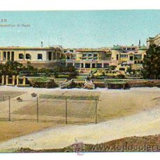 Postales: EGIPTO. HELOUAN. SANATORIO AL HAYAT. . Lote 28870623