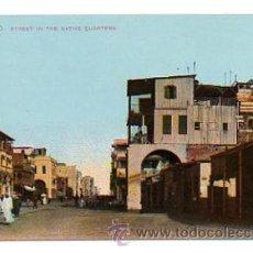 Postales: EGIPTO. PORT SAID. CALLE EN LOS CUARTOS NATIVOS. . Lote 28870659