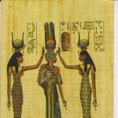 Postales: VALLE DE LOS REYES (EGIPTO). TUMBA DE NEFERTARI. Lote 29519058