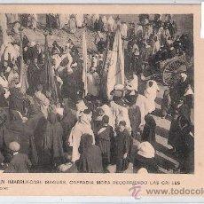 Postales: TETUAN - MARRUECOS - ISAGUAS COFRADIA MORA RECORRIENDO LAS CALLES - EDIC. RECTORET - (8442). Lote 29546843