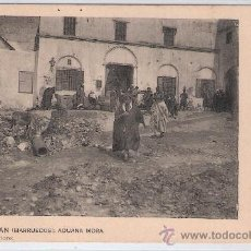 Postales: TETUAN - MARRUECOS - ADUANA MORA - EDIC. RECTORET - (8443). Lote 29546854