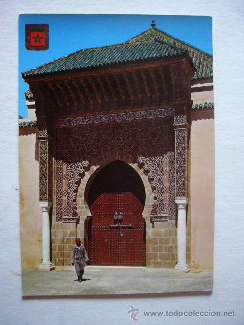 POSTAL MARRUECOS - MOROCCO. MEKNES. (Postales - Postales Extranjero - África)
