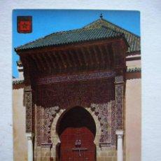 Postales: POSTAL MARRUECOS - MOROCCO. MEKNES. . Lote 29802738
