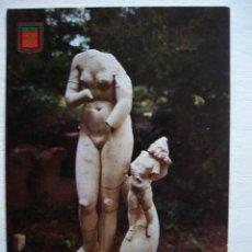 Postales: POSTAL MARRUECOS - MOROCCO. VOLUBILIS. . Lote 29802786