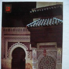 Postales: POSTAL MARRUECOS - MOROCCO. FES. Lote 29802836