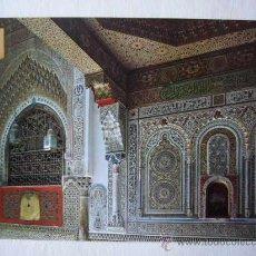 Postales: POSTAL MARRUECOS - MOROCCO. FES. Lote 29802843