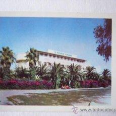 Postales: POSTAL MARRUECOS - MOROCCO. CASABLANCA. Lote 29802860