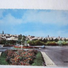 Postales: POSTAL MARRUECOS - MOROCCO. MEKNES. Lote 29802874