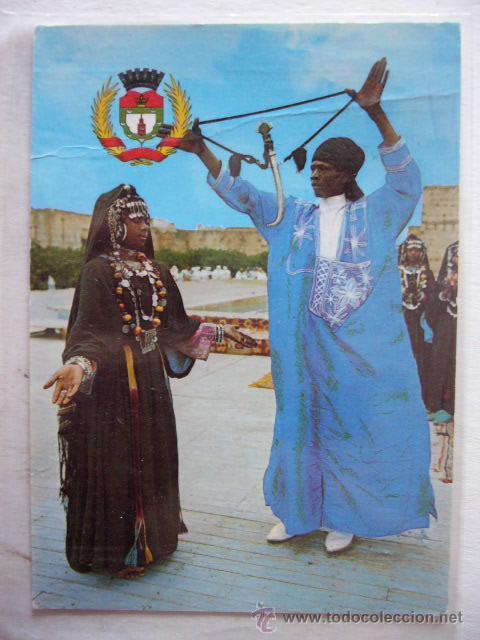 POSTAL MARRUECOS - MOROCCO. MARRAKECH. ESCRITA Y CIRCULADA (Postales - Postales Extranjero - África)