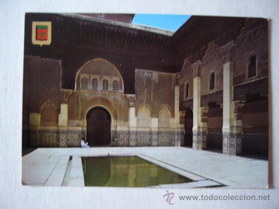 POSTAL MARRUECOS - MOROCCO. MARRAKECH (Postales - Postales Extranjero - África)