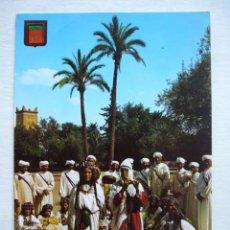 Postales: POSTAL MARRUECOS - MOROCCO. ESCRITA. Lote 29803097