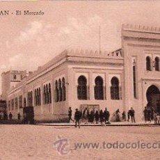 Postales: TETUAN, EL MERCADO. Lote 29822180