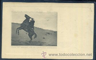 POSTAL DE MARRUECOS - TYPE DE CHEVAL ET DE CAVALIER MAROCAIN P-AFYMA-332 (Postales - Postales Extranjero - África)