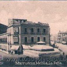Postales: POSTAL ORIGINAL DECADA DE LOS 30. ESPAÑA, MELILLA. Nº 1452. VER TAMAÑO Y EXPLICACION. Lote 30714448
