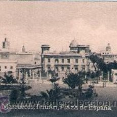 Postales: POSTAL ORIGINAL DECADA DE LOS 30. MARRUECOS, TETUAN. Nº 1457. VER TAMAÑO Y EXPLICACION. Lote 166684437