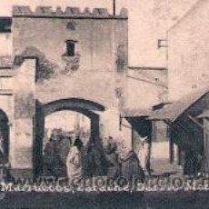 Postales: POSTAL ORIGINAL DECADA DE LOS 30. MARRUECOS, LARACHE. Nº 1469. VER TAMAÑO Y EXPLICACION. Lote 30714534