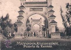 POSTAL ORIGINAL DECADA DE LOS 30. MARRUECOS, ALCAZARQUIVIR. Nº 1470. VER TAMAÑO Y EXPLICACION (Postales - Postales Extranjero - África)