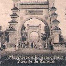 Postales: POSTAL ORIGINAL DECADA DE LOS 30. MARRUECOS, ALCAZARQUIVIR. Nº 1470. VER TAMAÑO Y EXPLICACION. Lote 30714677