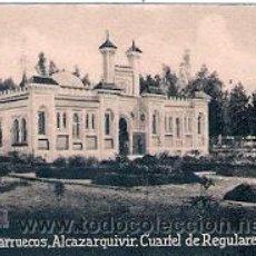 Postales: POSTAL ORIGINAL DECADA DE LOS 30. MARRUECOS, ALCAZARQUIVIR. Nº 1471. VER TAMAÑO Y EXPLICACION. Lote 30714692