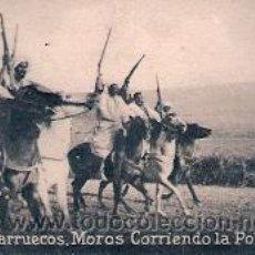 Postales: POSTAL ORIGINAL DECADA DE LOS 30. MARRUECOS. Nº 1479. VER TAMAÑO Y EXPLICACION. Lote 30714810