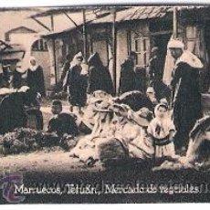 Postales: POSTAL ORIGINAL DECADA DE LOS 30. MARRUECOS, TETUAN. Nº 1476. VER TAMAÑO Y EXPLICACION. Lote 166684942