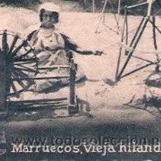Postales: POSTAL ORIGINAL DECADA DE LOS 30. MARRUECOS. Nº 1485. VER TAMAÑO Y EXPLICACION. Lote 30714824